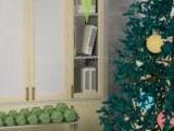 Tárgykereső a karácsonyi szobában